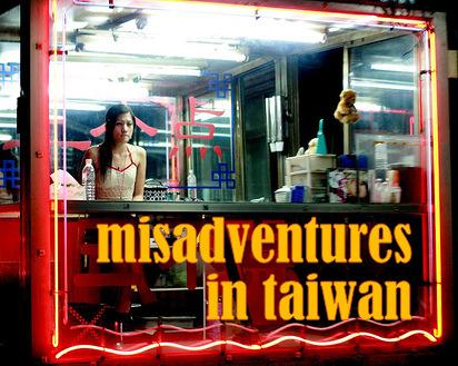 Misadventures in Taiwan