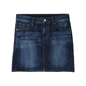 What I Bought: Uniqlo Denim Skirt