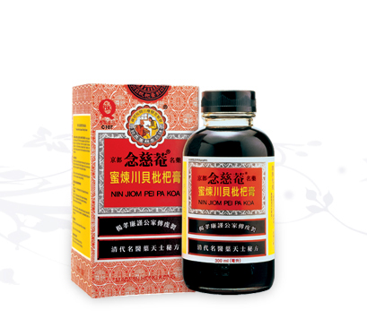 This super thick concoction is made up of different herbal ingredients like loquat, pomelo peel, ginger, and licorice root!